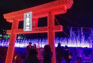 navidad-en-japon